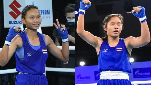 ทิพย์สัจจา - ปนิดา สองสาวไทย ลิ่วตัดเชือกกำปั้นเยาวชนโลก